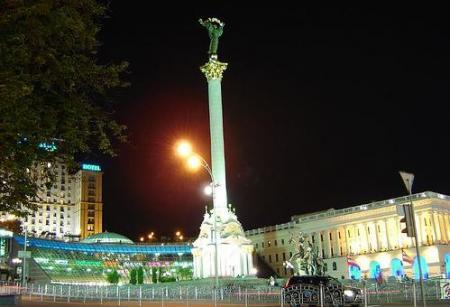fiesta ucraniajpg
