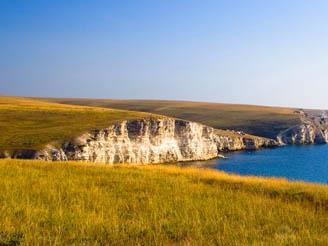 turismo-ucrania.jpg
