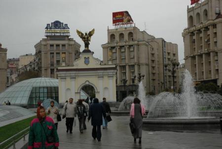 hotel ucraniajpg