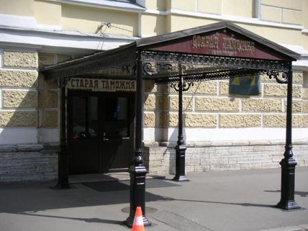 restaurante ucraniajpg