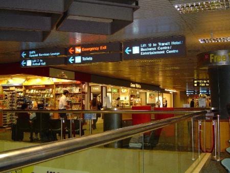 aeropuerto-singapur.jpg