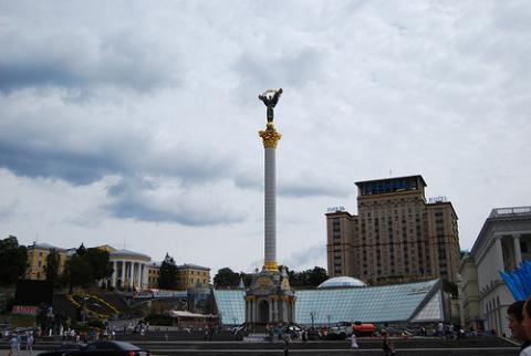kiev-turismo.jpg