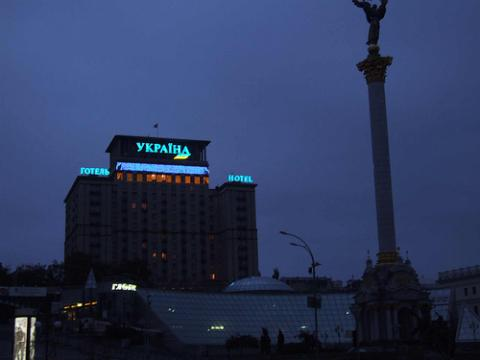 ucrania-hoteles.jpg