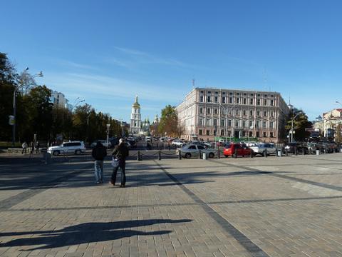 ciudad-kiev.jpg