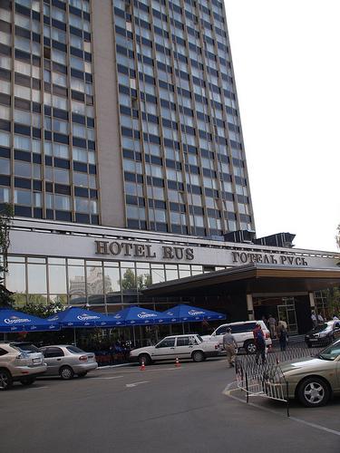hoteles-en-kievpg.jpg