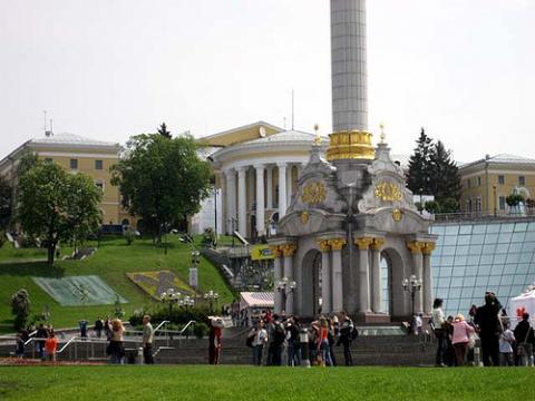 kiev-estancia.jpg