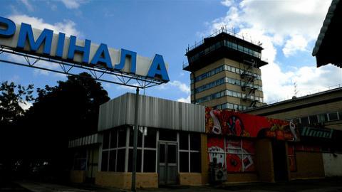 kiev-aeropuerto.jpg