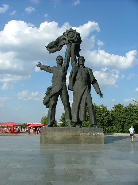 monumento-ucrania.jpg