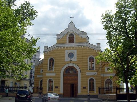 iglesia-ucrania.JPG